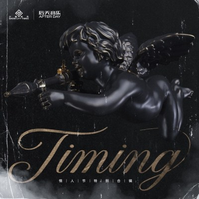 AfterDay - Timing - EP