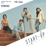 Download Gaho - Running