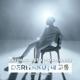 Download lagu Betrand Peto Putra Onsu - Deritaku (Korean Version)