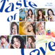 Download TWICE - Alcohol-Free MP3