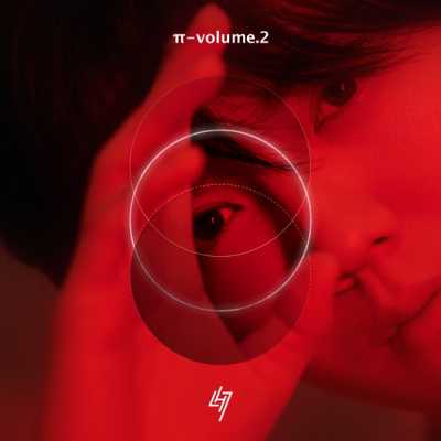 鹿晗 - π-volume.2 - Single