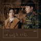 Download Song Ga In - Photo of My Mind MP3