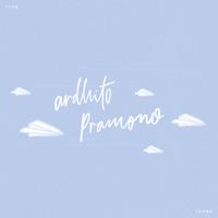 fine today (Nanti Kita Cerita Tentang Hari Ini - Original Motion Picture Soundtrack) - Single - Ardhito Pramono