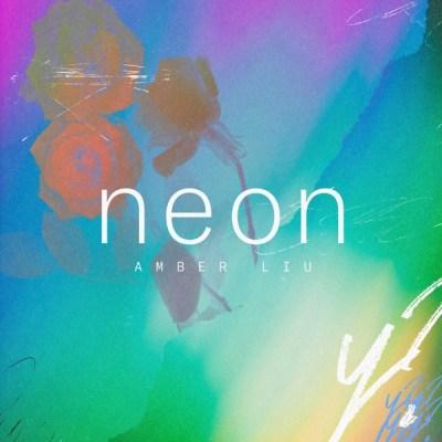 劉逸雲 - neon (feat. PENIEL) - Single