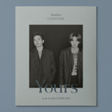 Download Raiden & CHANYEOL - Yours (feat. LEE HI & CHANGMO)