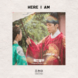 Download Jo Hyun Ah - Here I am