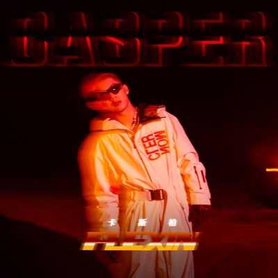 Casper.True - Flexin - Single