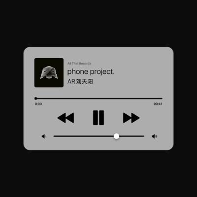 AR劉夫陽 - Phone Project.