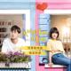 Download lagu Wang Jun Qi - 我多喜歡你, 你會知道 (劇集《致我們單純的小美好》推廣曲)