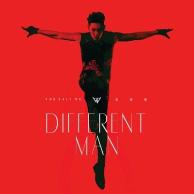 吴建豪 - Different Man