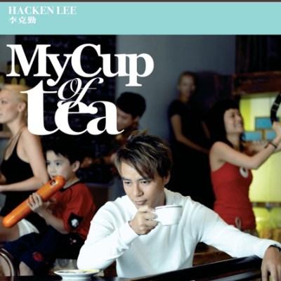 李克勤 - My Cup of Tea