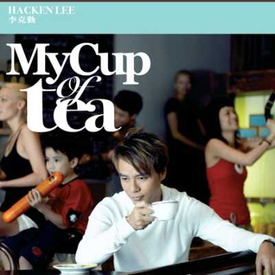 李克勤 - My Cup of Tea