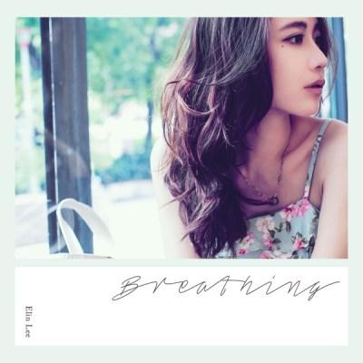 Elin Lee - Breathing