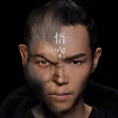 方大同 - 悟空 - Single