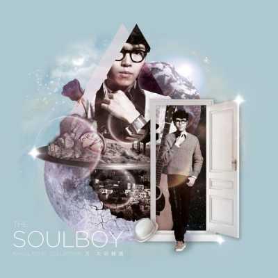 方大同 - The Soulboy Collection