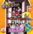 Download lagu Anak Gemilang - Takbir