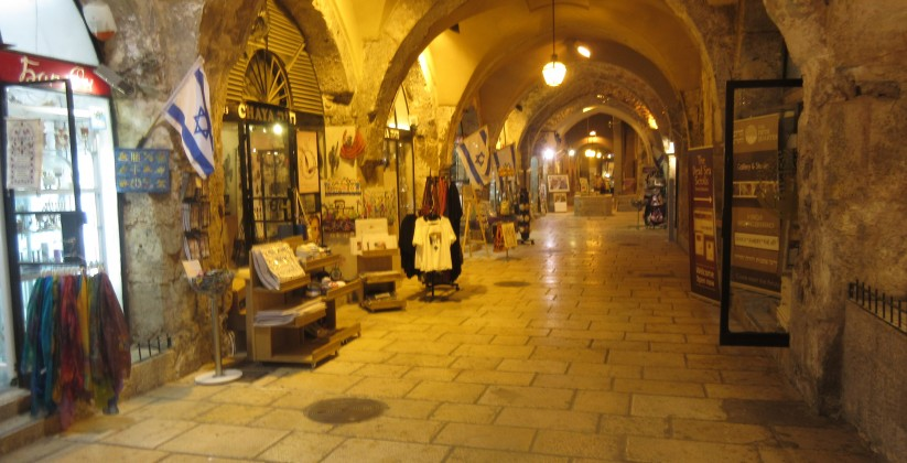 Cardo Of Jerusalem Old City Israel With Style