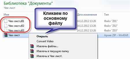 Mag-click sa unang file