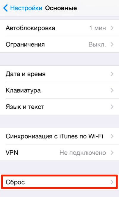 IPhone Settings sektion - Nulstil