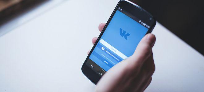 Fényképek átvitele Vkontakte-n keresztül