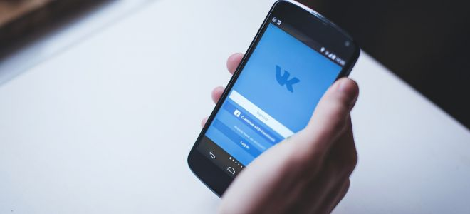 Transférer des photos via Vkontakte