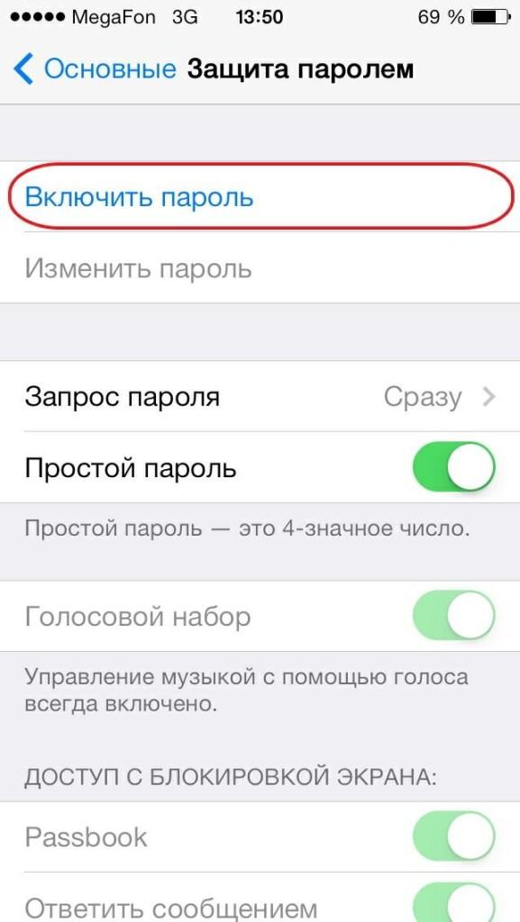 Jak dát heslo na iPhone?