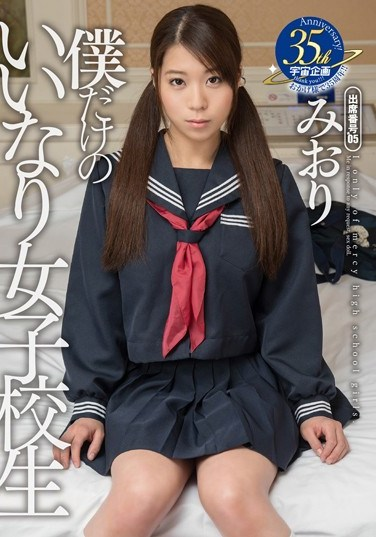 MDTM-154 I Compliant Only School Girls Miori