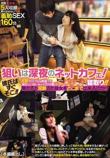 [KJK 001] Ameri Ichinose Glory Body!! 11
