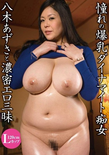 MOT-098 Longing Of Tits Dynamite Filthy Yagi Azusa And Dense Erotic Spree L Cup