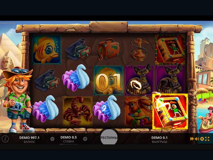 игровые автоматы вулкан платно на деньги
