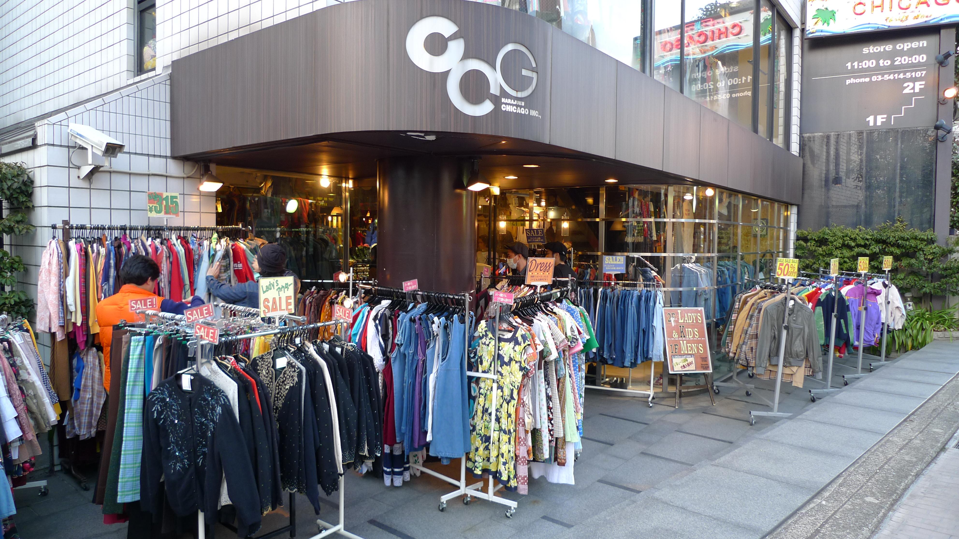 cute shops near me - HD3968×2232