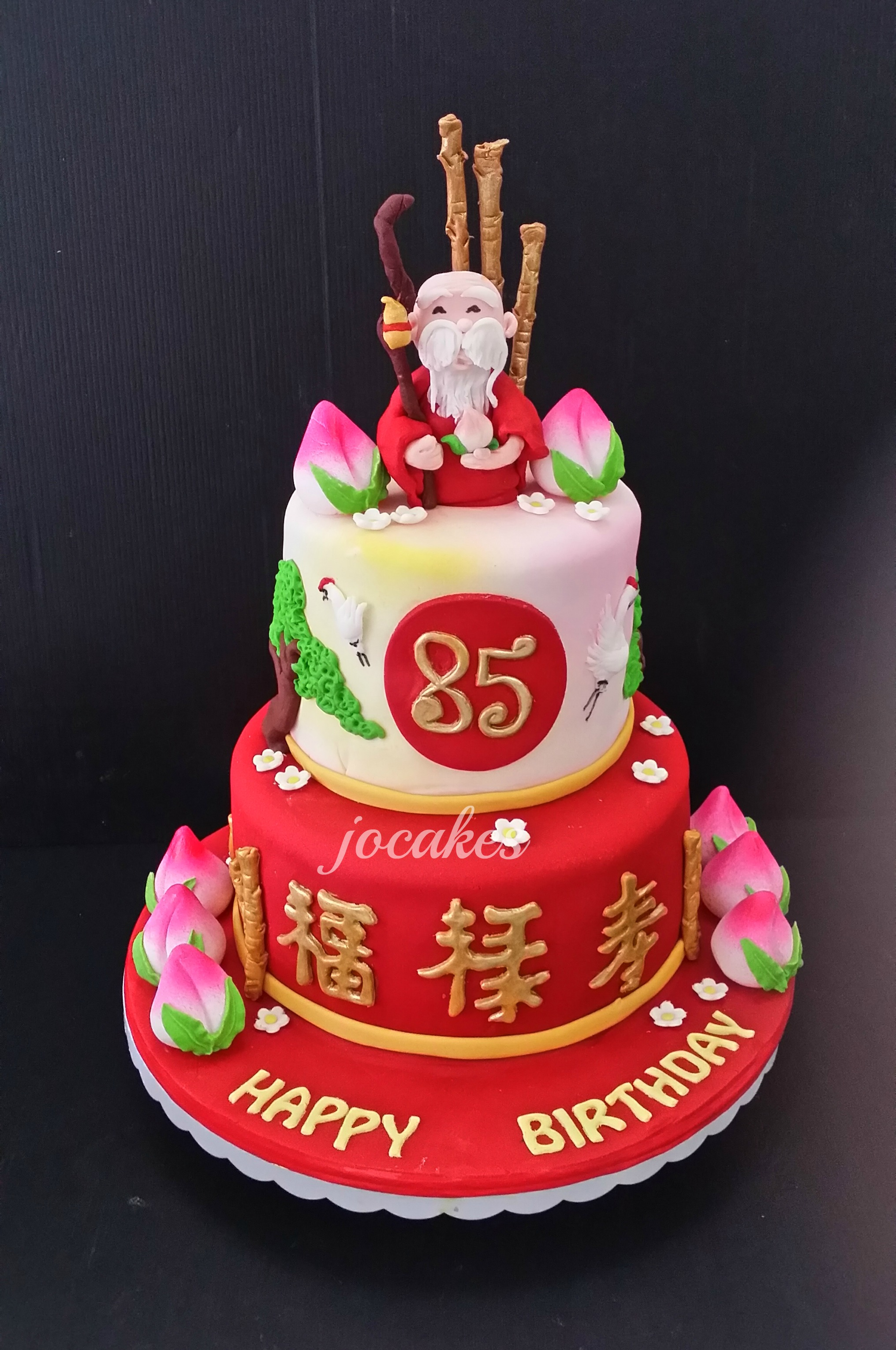 85th Birthday Cake Jocakes