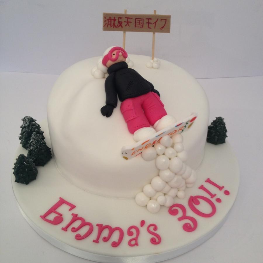 Snowboarding Theme Cake