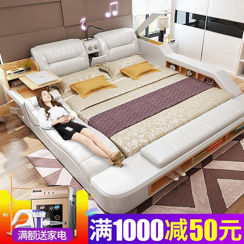 Best Usd 1277 86 Tatami Bed Master Bedroom Simple Modern With Pictures
