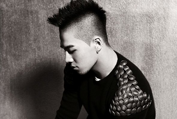 Free What Is Your Haircut Vol 26 Page 4 Wallpaper