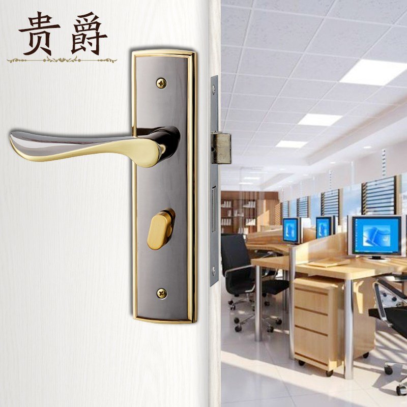 Best Jazz Interior Door Lock Your Bedroom Door Security Locks With Pictures