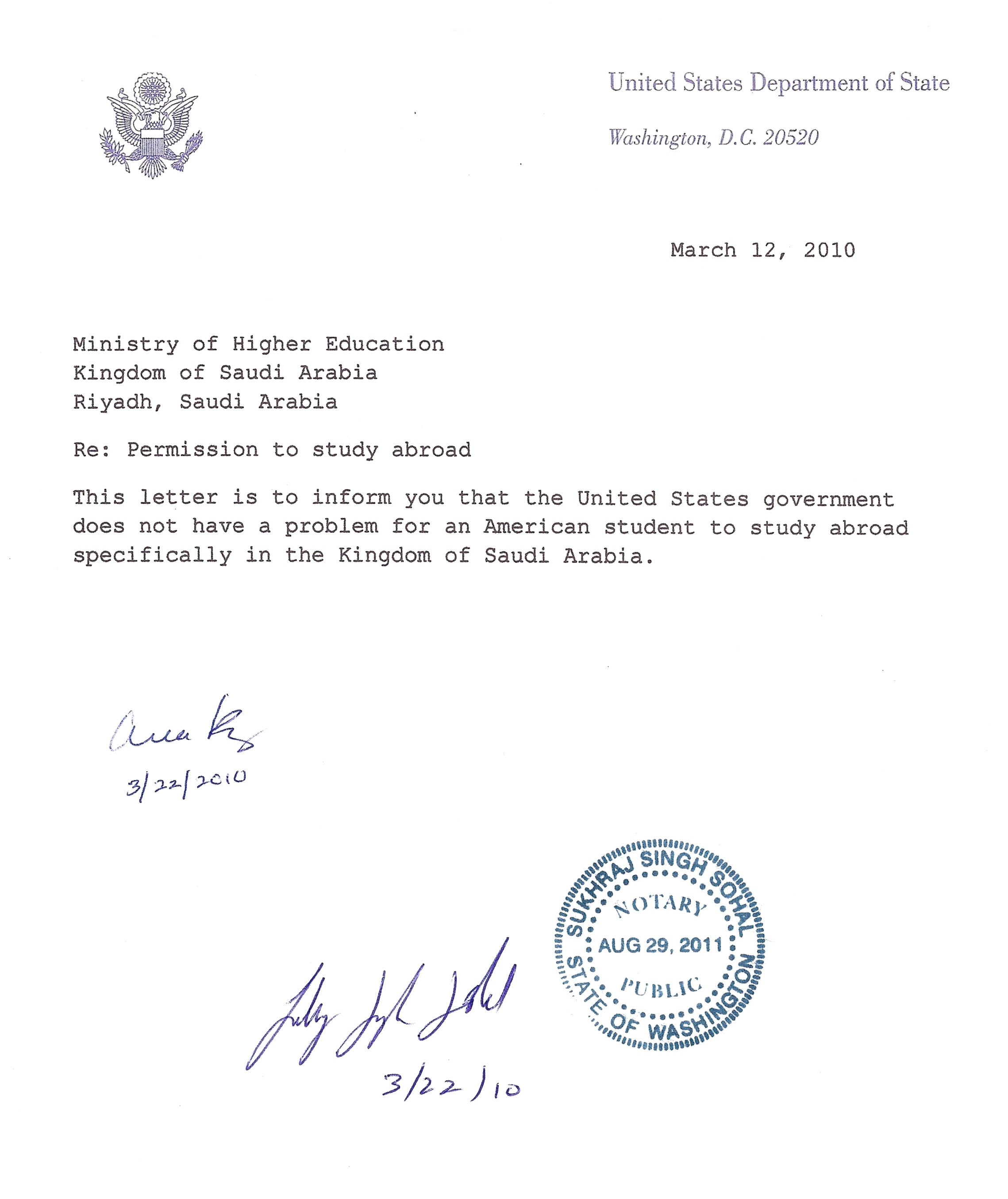no objection letter for passport – Letter of No Objection Template