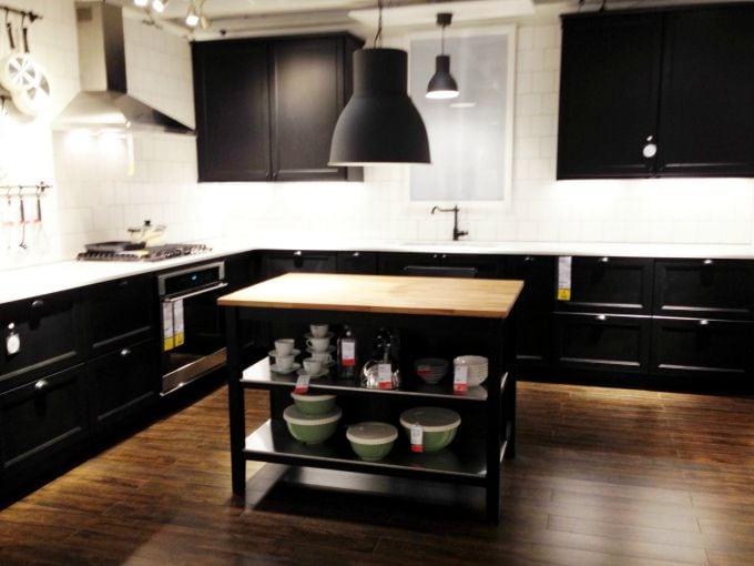 Ikea Kitchen Next Event