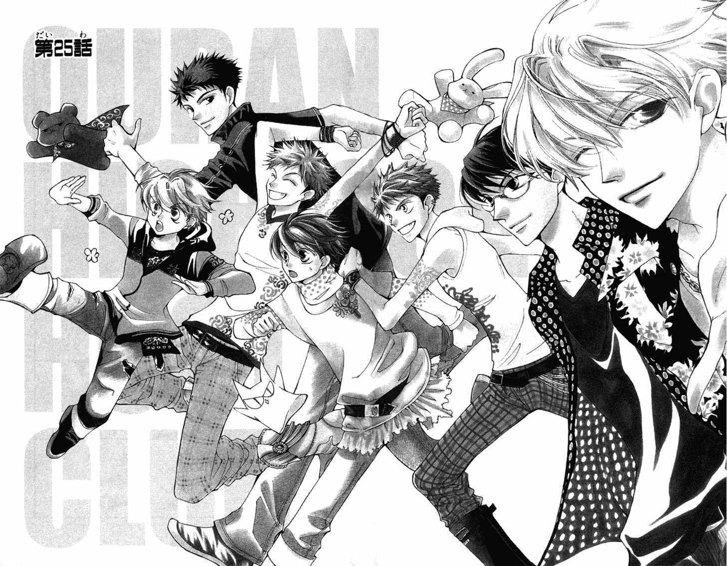 Ouran High School Host Club [Manga]: Cute and a lot of fun ...