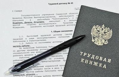 В договоре указана дата выхода на работу - 06.10.2014.
