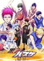 Kuroko no Basket 3rd Season BD