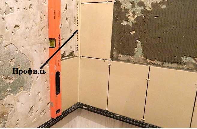 Kuinka laittaa laatta seinään - askel askeleelta ohjeet, laita laatta omiin käsiinne