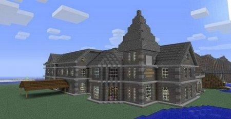 Minecraft'ta Özel Nasıl Yapılır