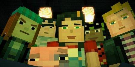 Как удалять из привата в Minecraft