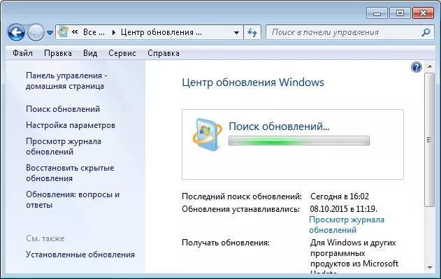 Windows 7 infinitamente buscando actualizaciones
