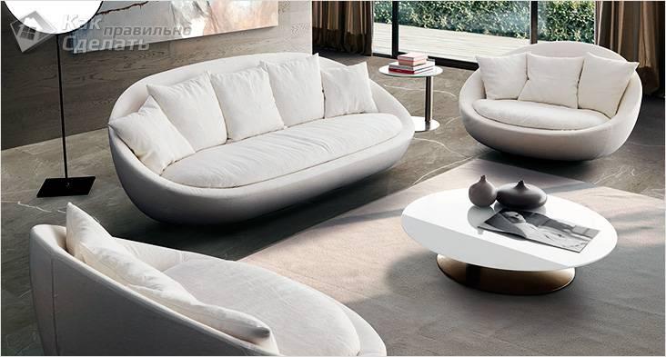 Island Sofa.