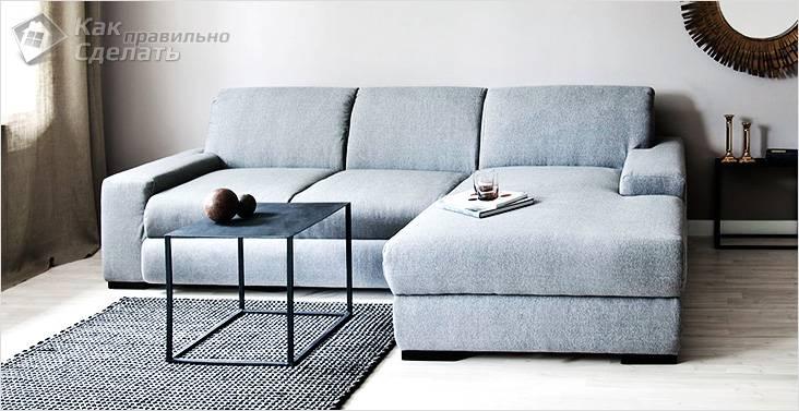 Corner Sofa Bed.