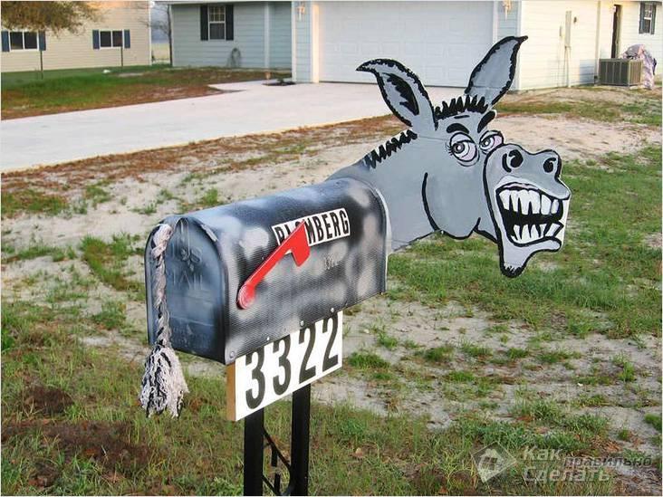 صندوق البريد الأمريكي.