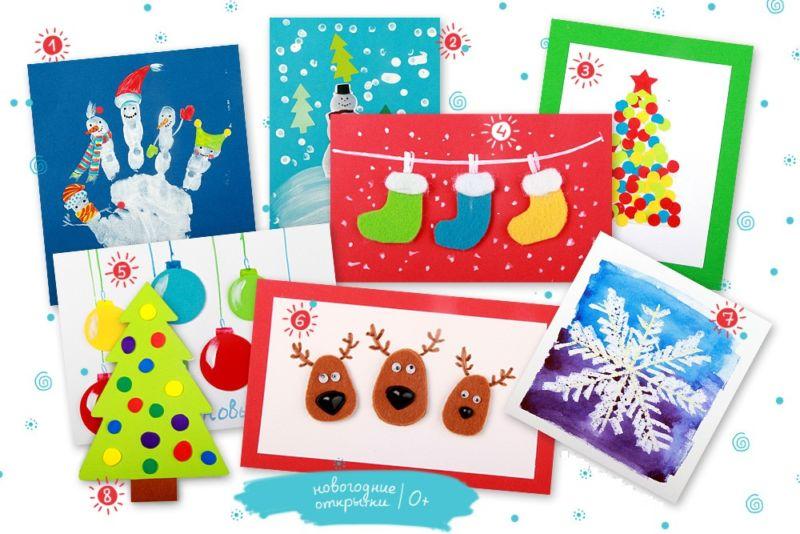 کارت پستال های سال نو آن را برای کودکان انجام می دهند: کلاس های کارشناسی ارشد و قالب های کارت پستال برای سال جدید 2021 مرحله 1
