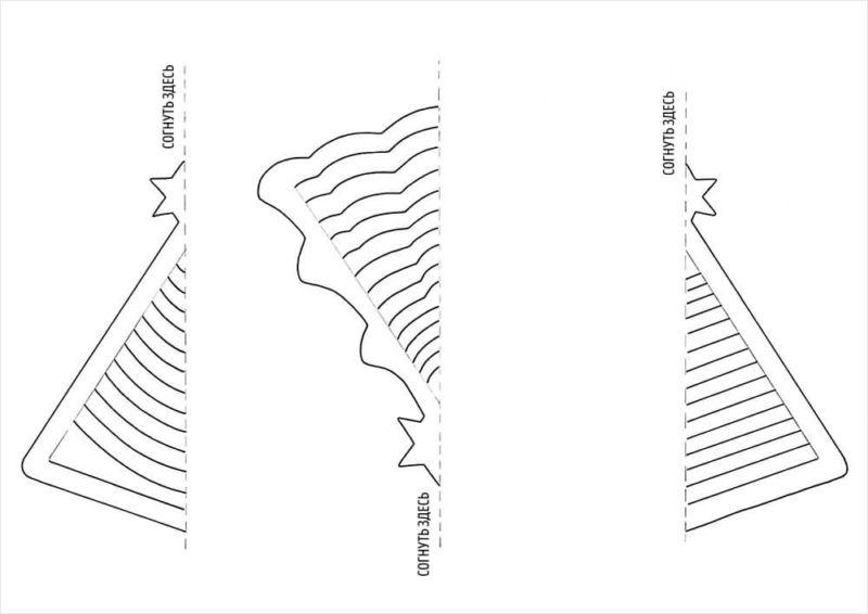 Tělor strom z papíru & # 8212; Schémata a šablony k vytvoření vánočního stromu s vlastními fází rukou 6